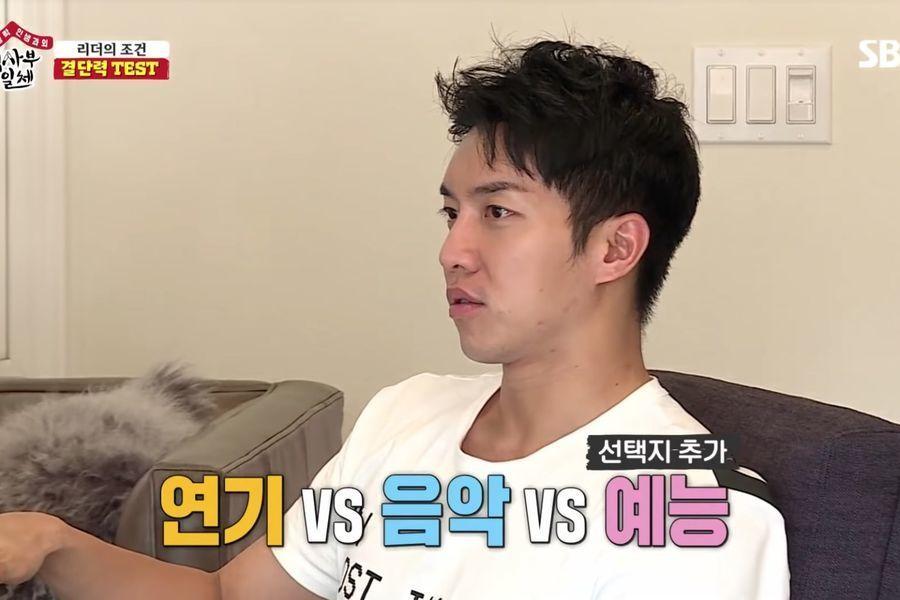 Lee Seung Gi comparte por qué no puede elegir entre cantar, actuación y programas de variedades