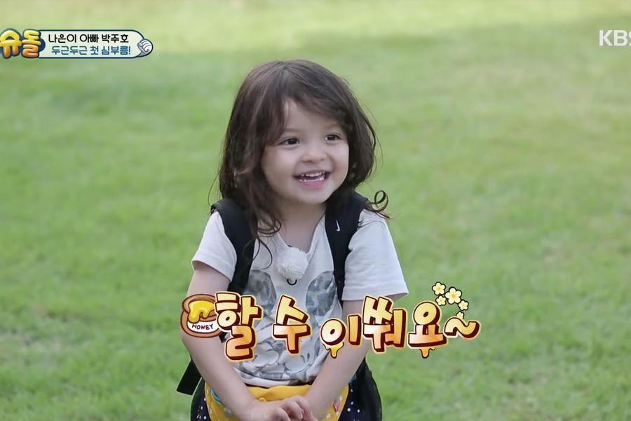 "Na Eun completa su primer mandado en ""The Return of Superman"""
