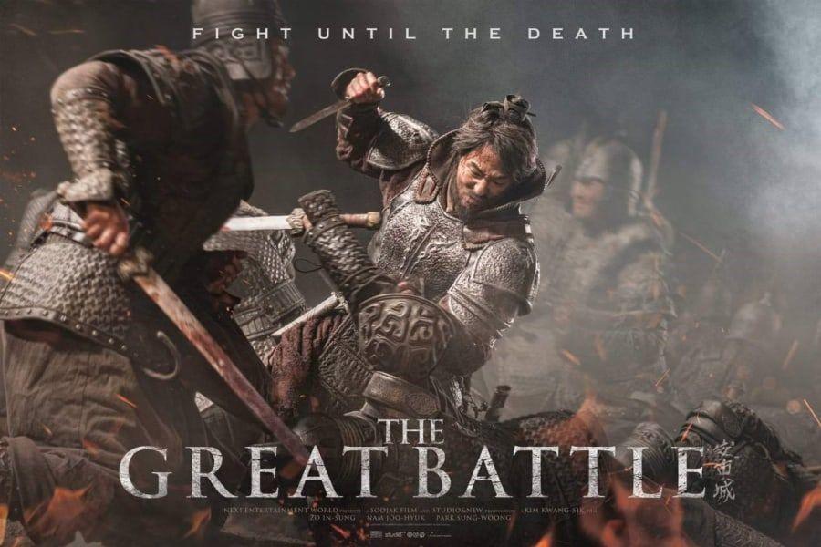 """""""The Great Battle"""" domina la taquilla de Corea"""