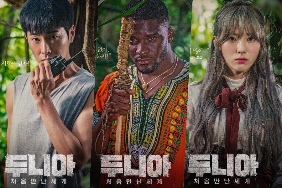 """Yunho de TVXQ, Sam Okyere y Luda de WJSN comparten sus pensamientos tras el final de """"Dunia"""""""