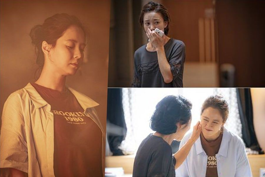 """Song Ji Hyo y Jang Young Nam están rodeados de misterio en """"Lovely Horribly"""""""