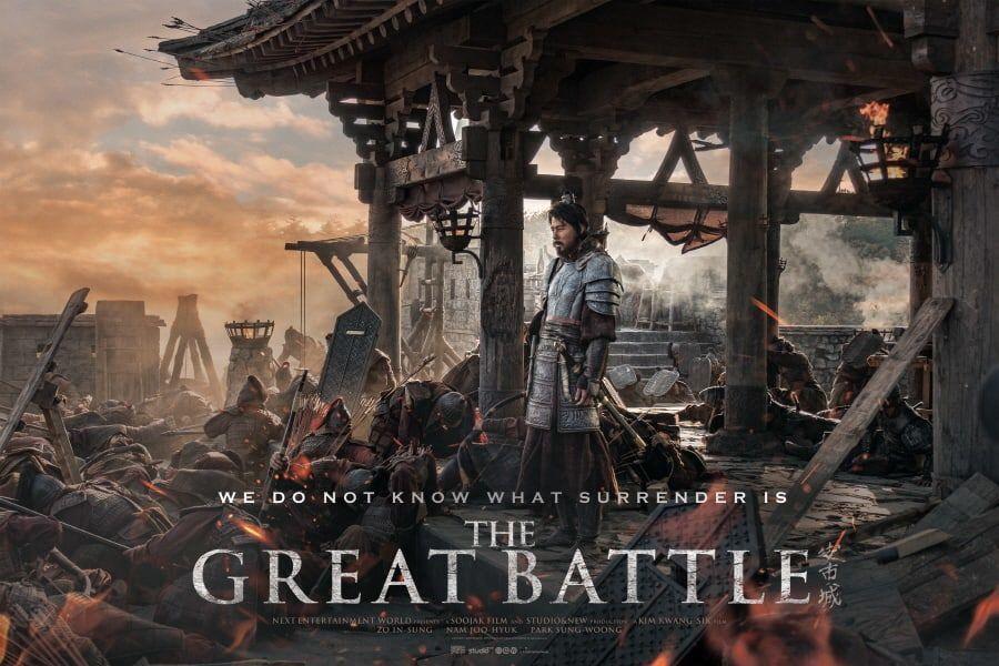 """""""The Great Battle"""" llega a 3 millones de espectadores en una impresionante cantidad de tiempo"""