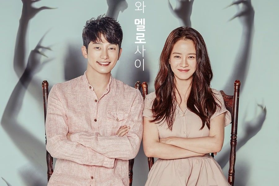 """Lovely Horribly"" consigue un pequeño incremento en los índices de audiencia con su dramático episodio final"