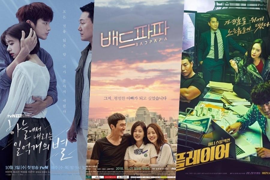 10 nuevos dramas que llamarán tu atención este otoño