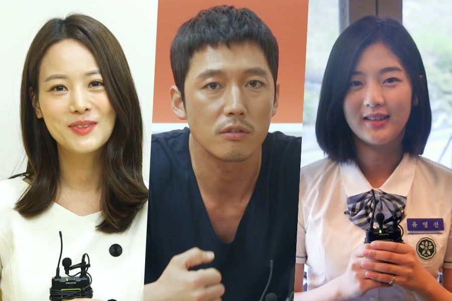 """Son Yeo Eun, Jang Hyuk y Shin Eun Soo hablan sobre sus personajes en """"Bad Papa"""""""