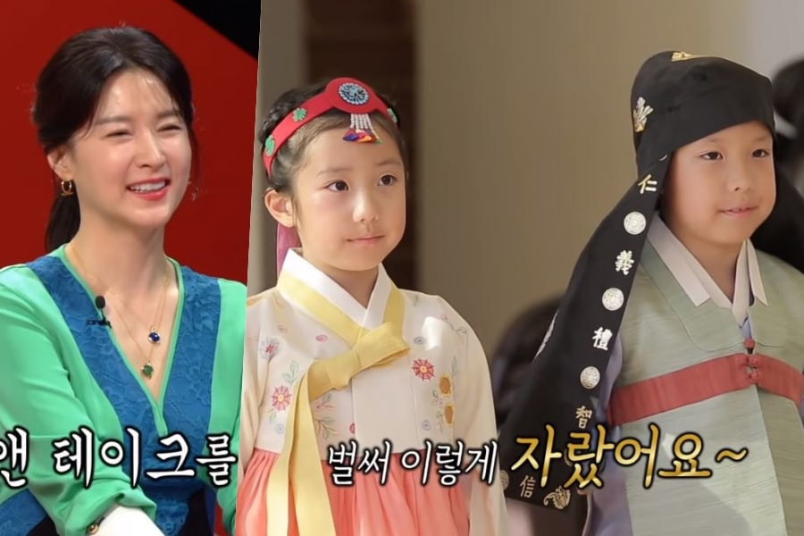 Lee Young Ae muestra su vida diaria con sus adorables gemelos + Consigue buenos índices de audiencia