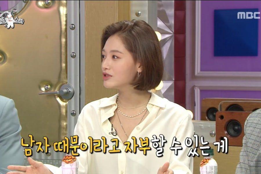 Kim Jae Kyung revela cómo las integrantes de Rainbow logran mantener un vínculo inquebrantable