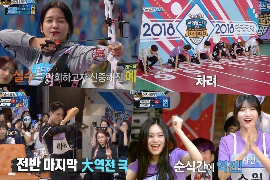 """Resultados del 2do día del """"2018 Idol Star Athletics Championships – Chuseok Special"""""""