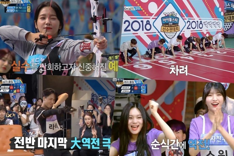 "Resultados del 2do día del ""2018 Idol Star Athletics Championships – Chuseok Special"""