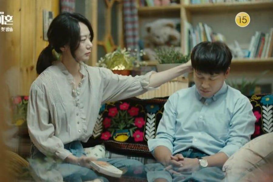 """Bae Doona y Cha Tae Hyun transmiten la realidad de los matrimonios fallidos en el teaser de """"The Greatest Divorce"""""""