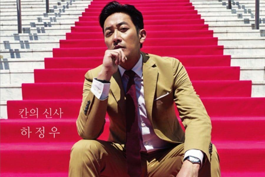 Ha Jung Woo se convierte en un agente libre al terminar el contrato con su agencia