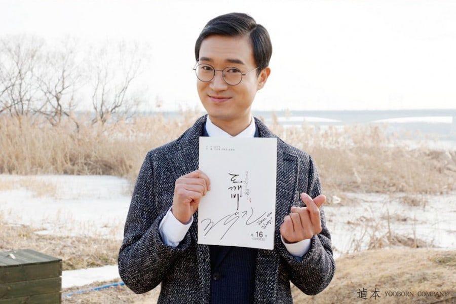 El actor Jo Woo Jin reveló ser padre y ya ha registrado su matrimonio