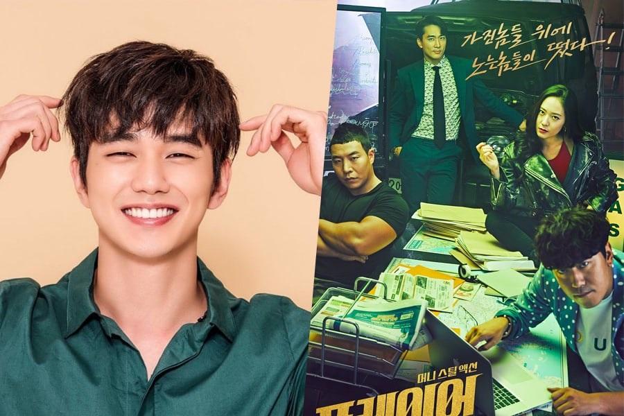 "Yoo Seung Ho realizará cameo en próximo drama ""Player"""