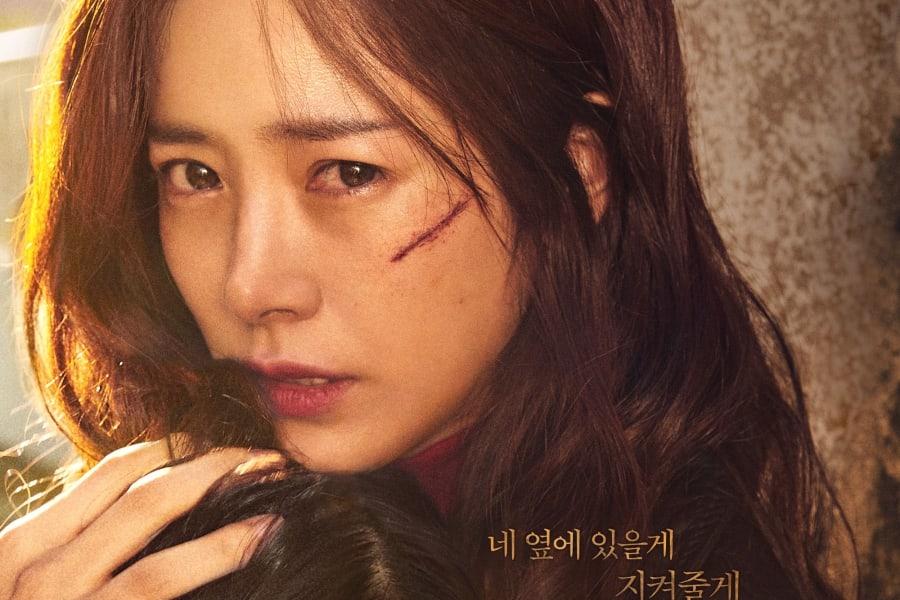 Han Ji Min explica por qué decidió protagonizar una película sobre el abuso infantil