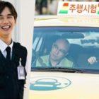"Yoo Seung Ho y Hong Suk Chun interpretan interesantes personajes en cameos para ""Player"""