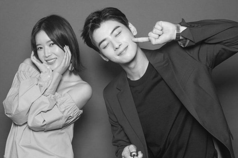 """Im Soo Hyang comparte lo que piensa de Cha Eun Woo como actor en """"My ID Is Gangnam Beauty"""""""