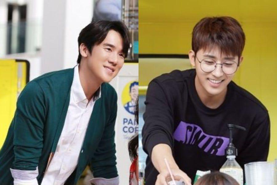 """Yoo Yeon Seok y Son Ho Jun celebran el séptimo evento de donación de """"Coffee Friends"""""""