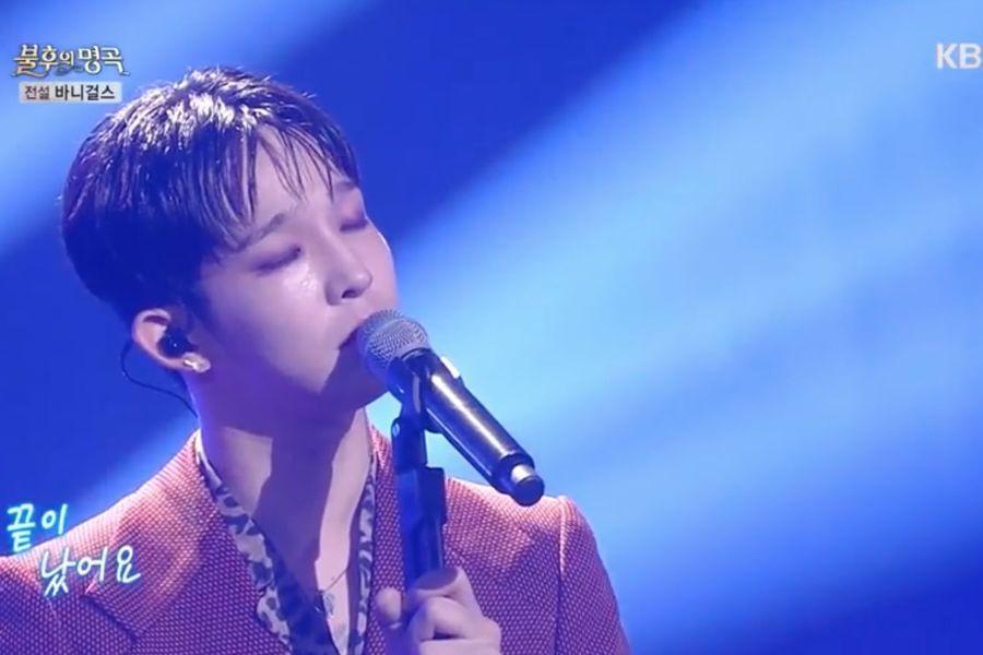"""South Club de Nam Tae Hyun gana corazones de la audiencia de """"Immortal Songs"""" con su moda retro y su música única"""