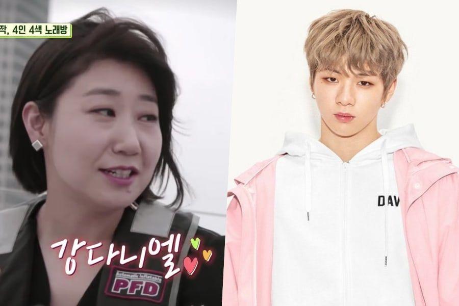 """Ra Mi Ran es gran fan de Kang Daniel de Wanna One y canta emocionada """"Energetic"""""""