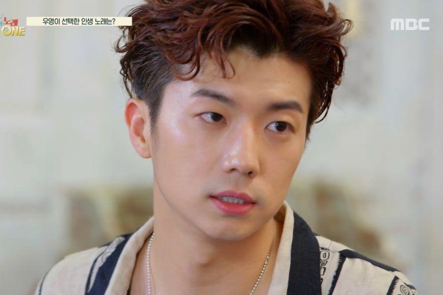 Wooyoung de 2PM comparte su meta de vida y el momento más difícil de su carrera