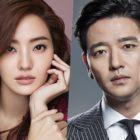 Han Chae Young protagonizará nuevo drama de MBC con Bae Soo Bin
