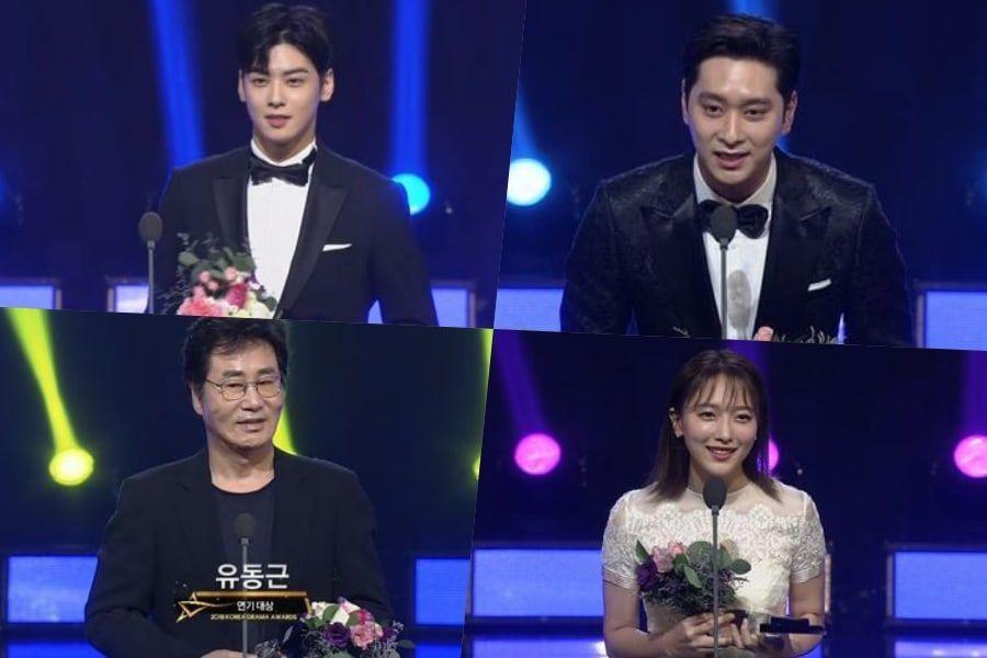 Ganadores de los 2018 Korea Drama Awards