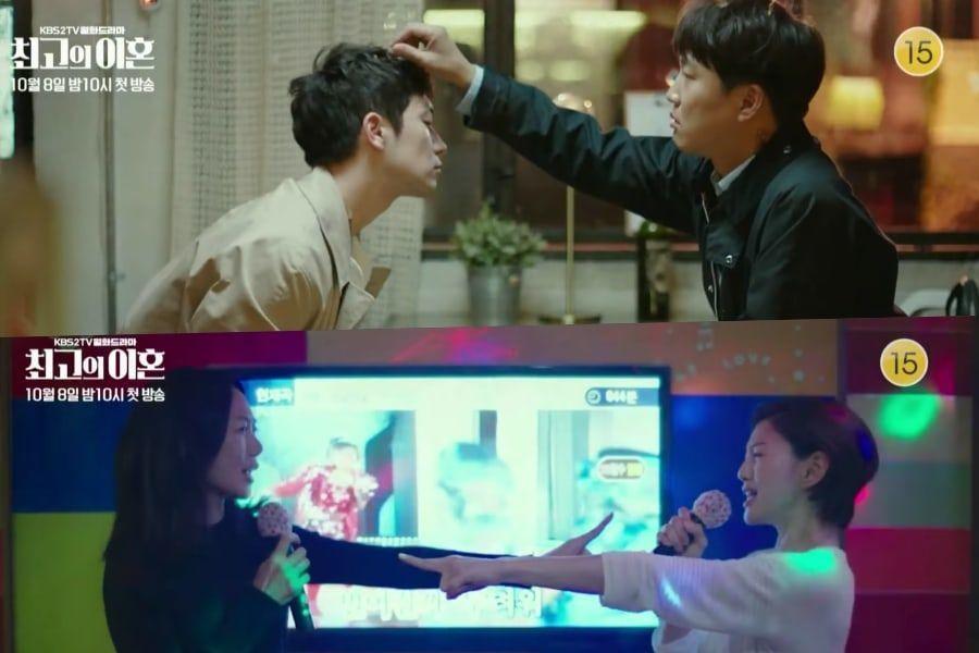Cha Tae Hyun y Bae Doona se vuelven mejores amigos de los ex de sus ex en nuevo teaser de drama