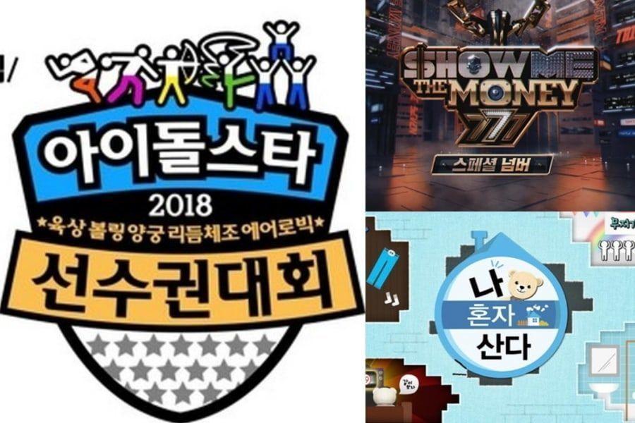 """El """"2018 Idol Star Athletics Championships – Chuseok Special"""" encabeza la lista de no-dramas más populares"""