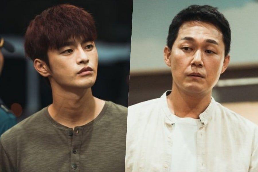 """Seo In Guk y Park Sung Woong están llenos de tensión en imágenes de """"The Smile Has Left Your Eyes"""""""