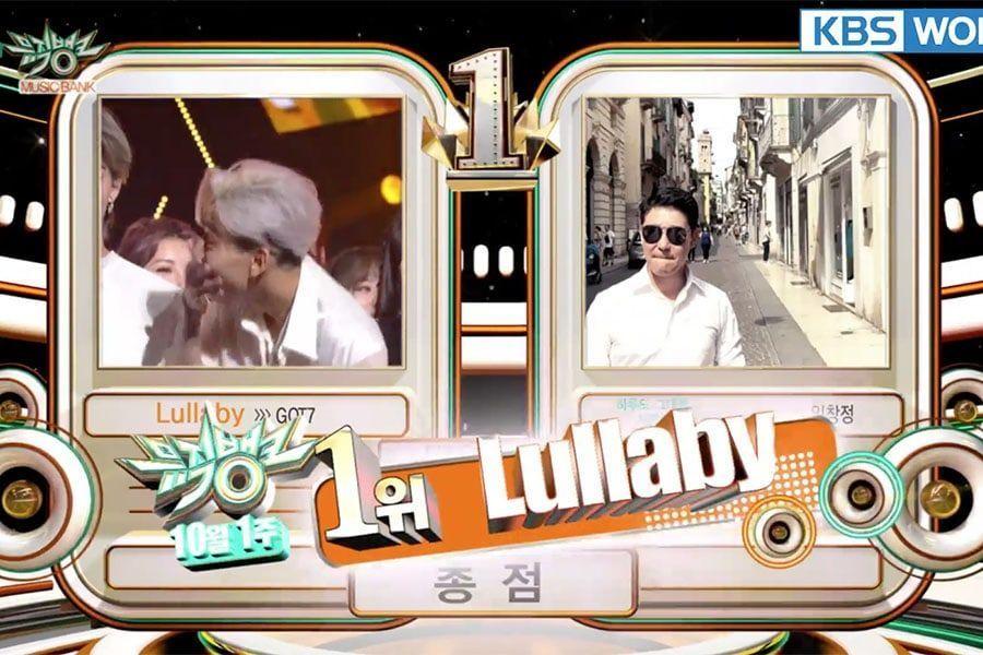"""GOT7 logra su séptimo trofeo con """"Lullaby"""" en """"Music Bank"""", actuaciones de The Boyz, Yuri, y más"""