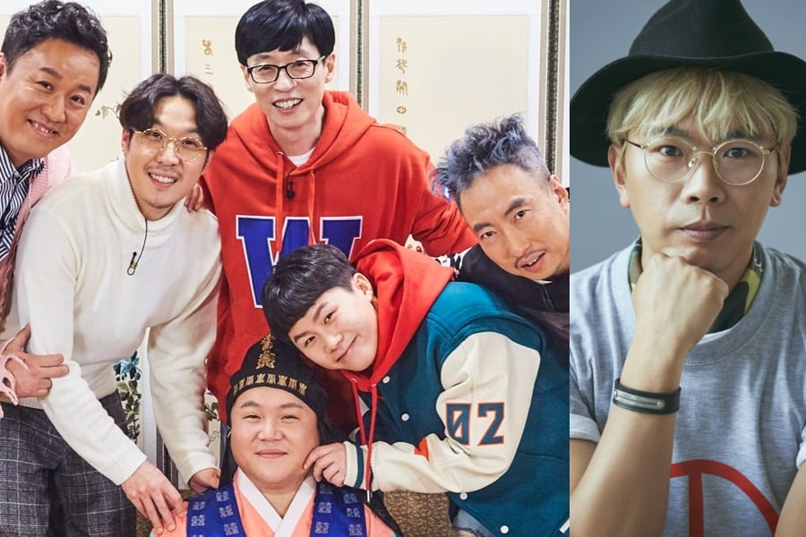 """Park Myung Soo habla sobre permanecer en contacto con los integrantes de """"Infinite Challenge"""" y el PD Kim Tae Ho"""