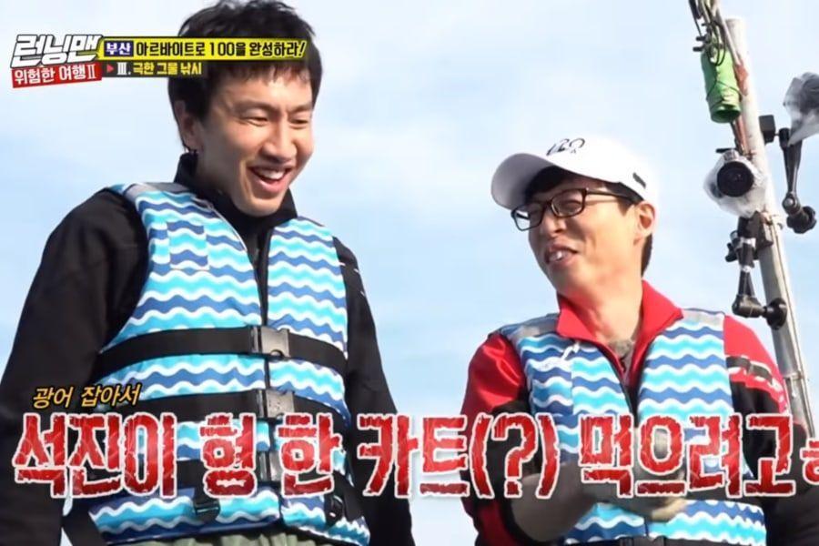 """""""Running Man"""" llega a lo más alto de los índices de espectadores entre 20-49 años con la divertida química entre Yoo Jae Suk y Lee Kwang Soo"""