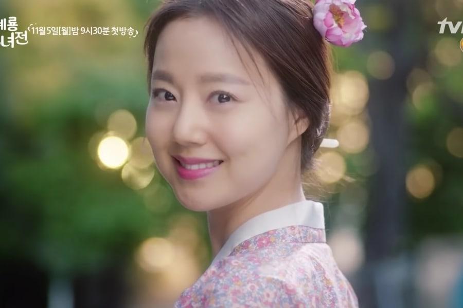 Moon Chae Won parece sacada de un cuento de hadas en nuevo teaser de drama