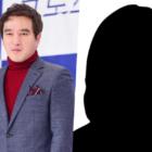 Jo Jae Hyun recibe otra acusación de agresión sexual a una menor, representantes legales responden