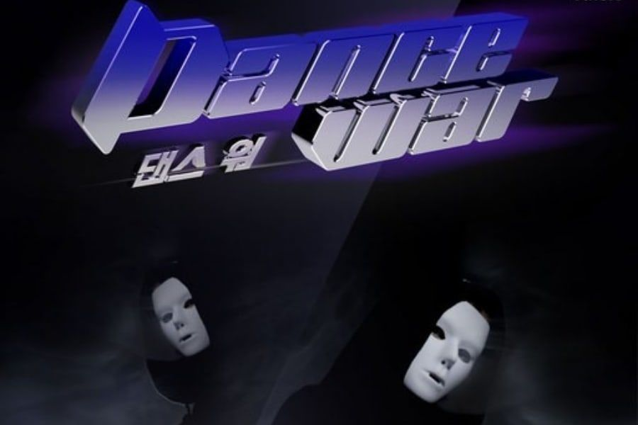 """""""Dance War"""" revela los resultados de la 1ra ronda y la identidad de 2 ídolos masculinos enmascarados"""