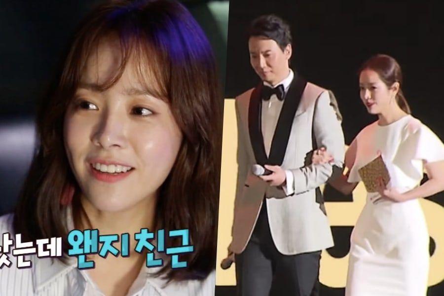 Han Ji Min revela cuán diferente Kim Nam Gil es en la vida real a lo que ella pensaba