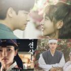 Se revela el ranking de reputación de marca de dramas del mes de octubre