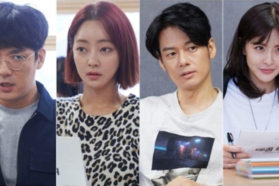 Seo Hyo Rim y Park Yoon Jae asisten a lectura de guión para nuevo drama de KBS