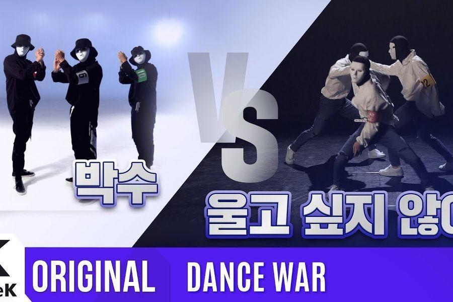 """Los participantes de """"Dance War"""" hacen frente a la coreografía de SEVENTEEN en la 2da ronda"""