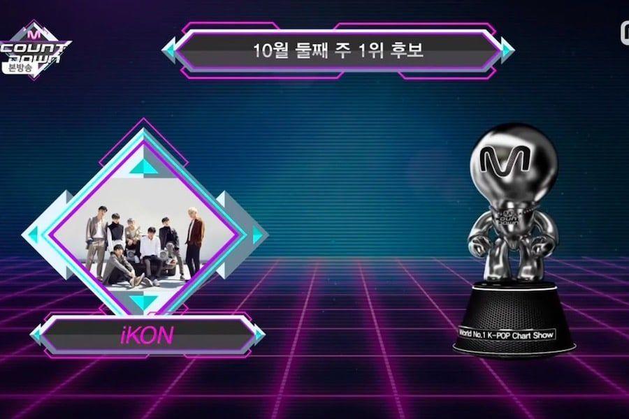 """iKON obtiene su segunda victoria para """"Goodbye Road"""" en """"M!Countdown"""", Presentaciones de Wanna One, Sunmi, GOT7 y más"""