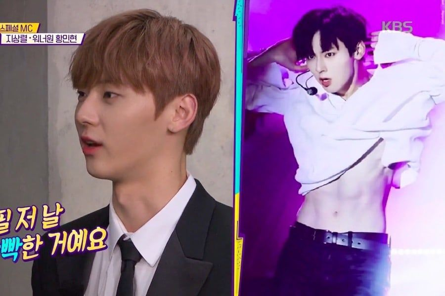 Hwang Min Hyun de Wanna One explica qué causó la revelación accidental de su abdomen en un concierto
