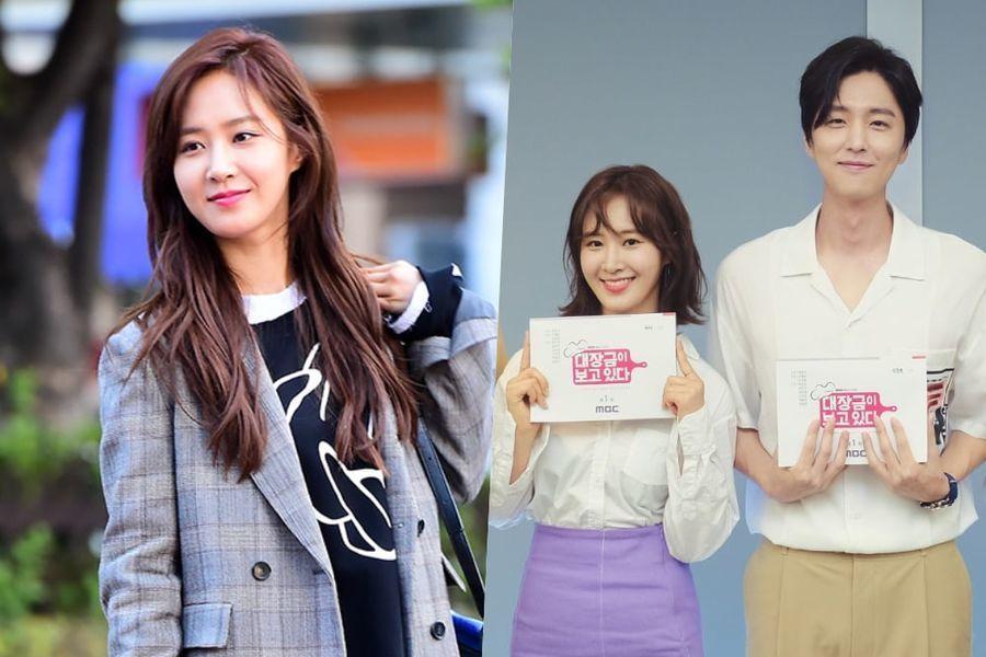 Yuri habla sobre su regreso en solitario y comparte su promesa única de audiencia para su nuevo drama