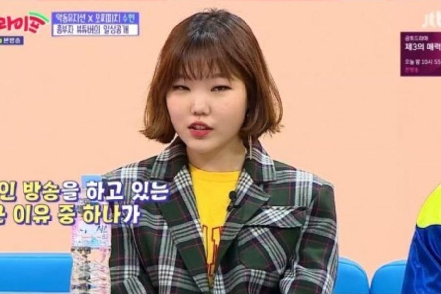 Lee Soo Hyun de Akdong Musician habla sobre cómo la gente reaccionó a su idea de empezar un canal de belleza