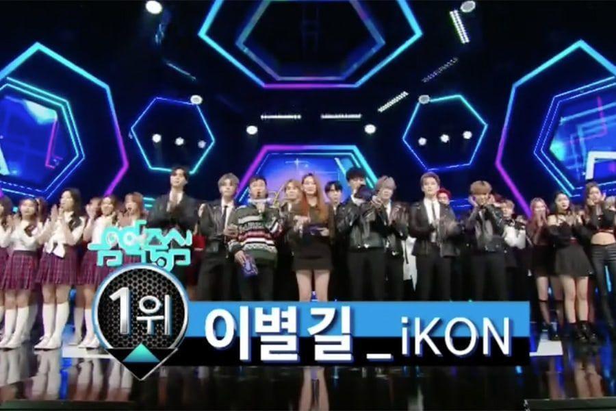 """iKON logra su 4ª victoria por """"Goodbye Road"""" en """"Music Core"""". Actuaciones de Super Junior, NCT 127, Weki Meki y más"""
