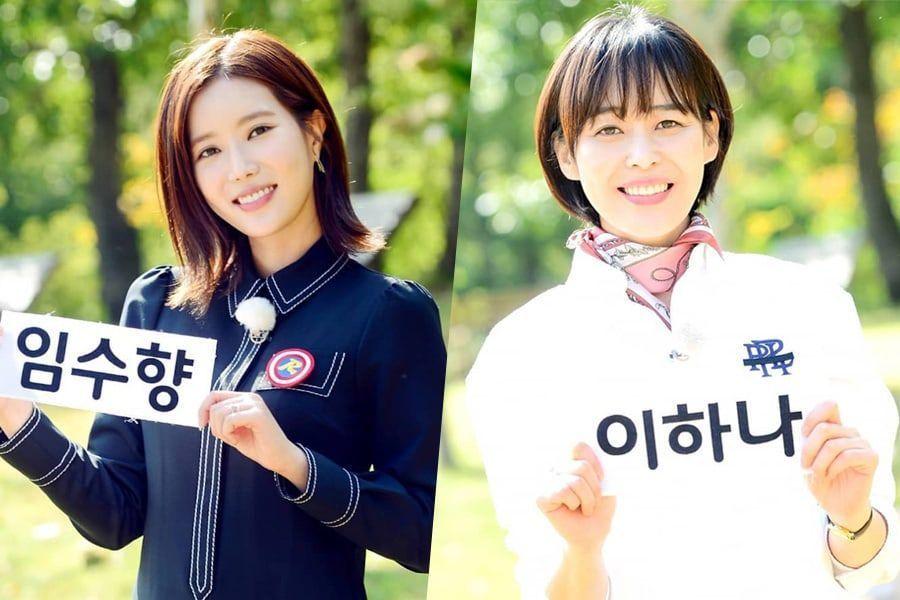 """Im Soo Hyang y Lee Ha Na mostrarán personalidades contrastantes en """"Running Man"""""""