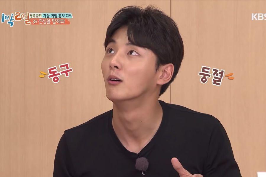 Yoon Shi Yoon obtiene un resultado inesperado en el detector de mentiras cuando le preguntan si se ha enamorado de una co-estrella