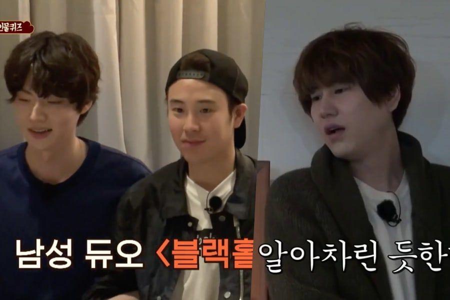 """Ahn Jae Hyun elige entre P.O de Block B y Kyuhyun de Super Junior en """"New Journey To The West 5"""""""