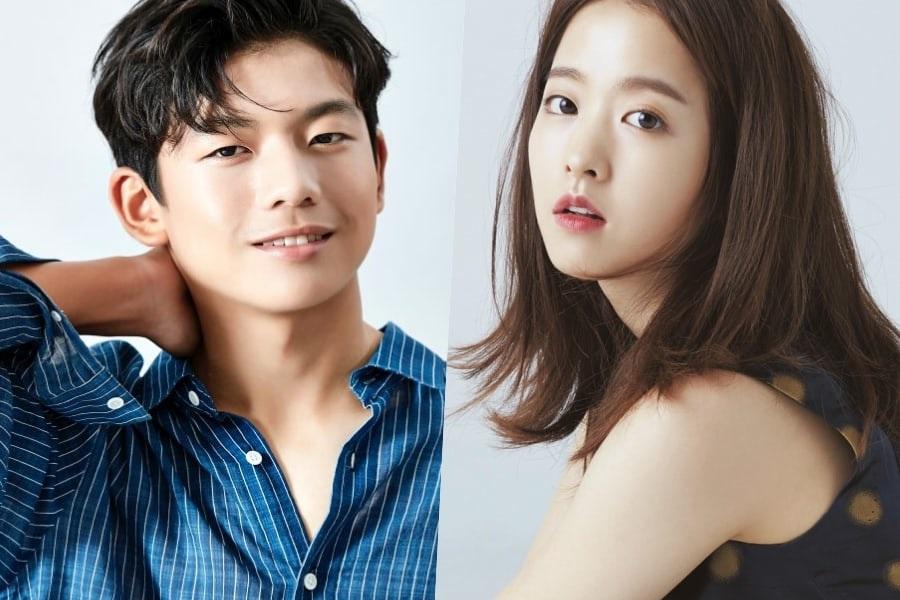Wang Suk Hyun confiesa que Park Bo Young fue su primer amor