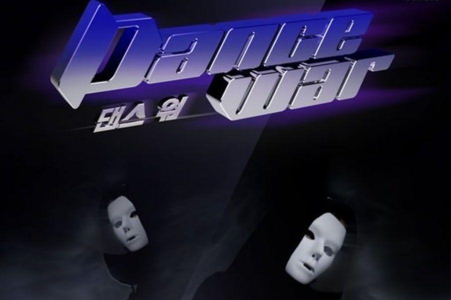 """""""Dance War"""" revela los resultados de la segunda ronda e identidades de 2 idols masculinos enmascarados"""