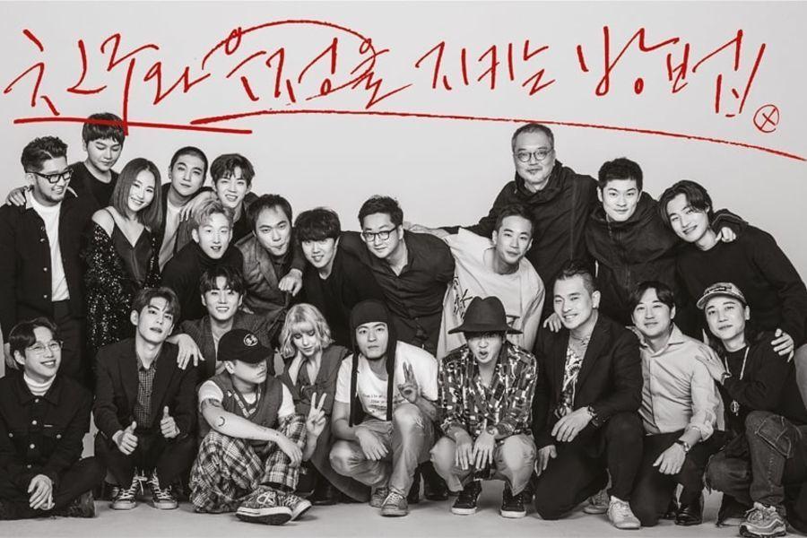 DAY6, 10cm, Oh Hyuk y otros participarán en el álbum del 30º aniversario del debut de SSAW